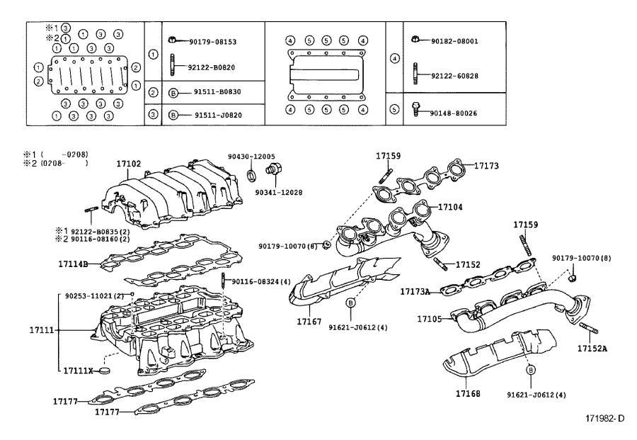 Toyota Sequoia Engine Intake Manifold Gasket