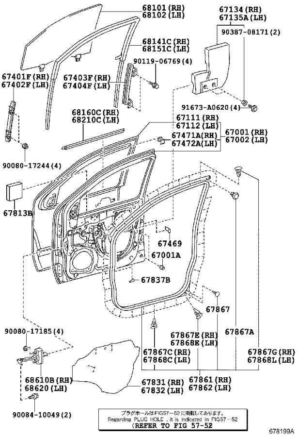 2007 toyota tacoma door check  left  right  front  car 2004 toyota tacoma door diagram 2004 toyota tacoma door diagram 2004 toyota tacoma door diagram 2004 toyota tacoma door diagram